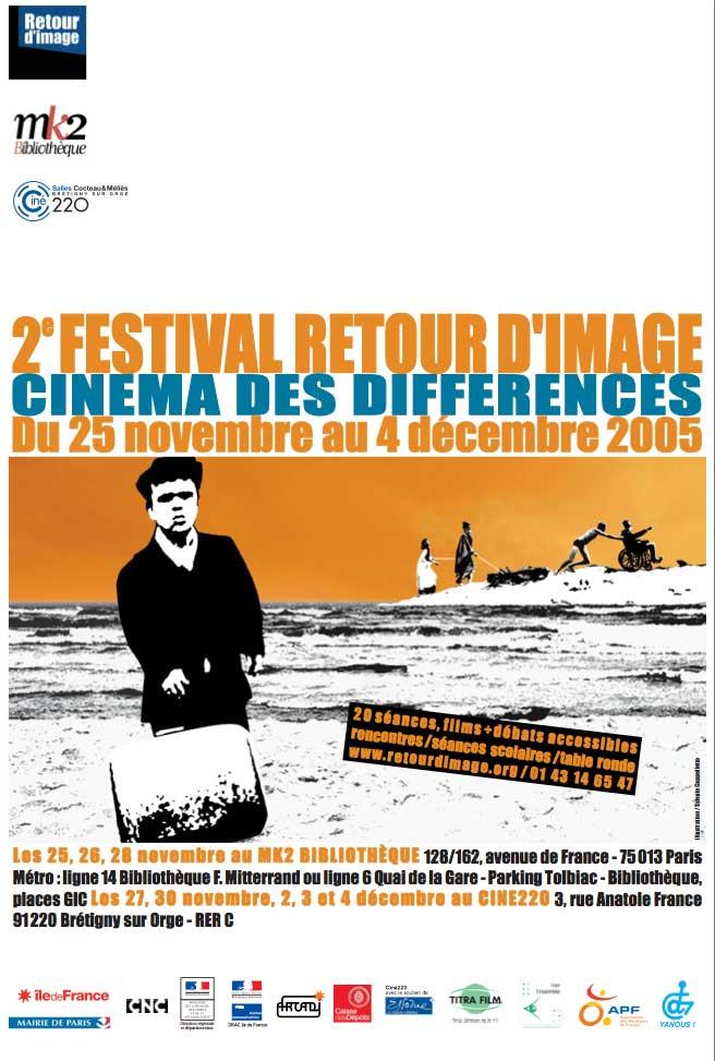 Festival_Retour_d_image_2005_affiche