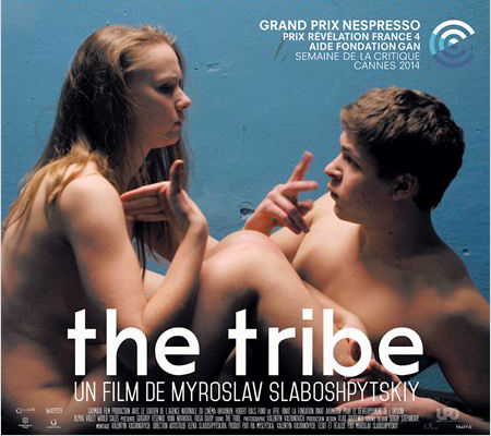 "Affiche du film ""The Tribe"""