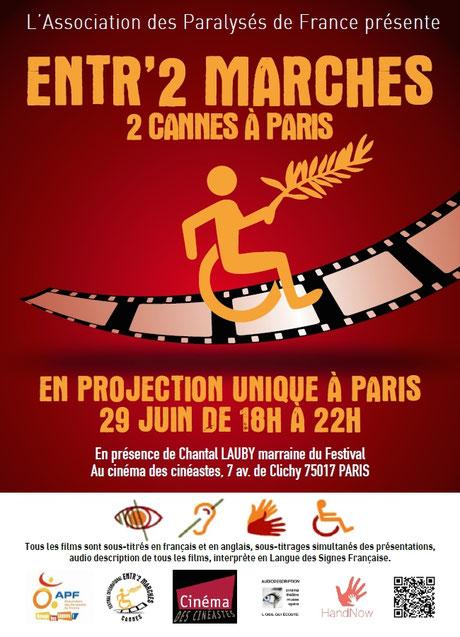Le 8ème festival Entr'2 marches à Paris le 29 juin