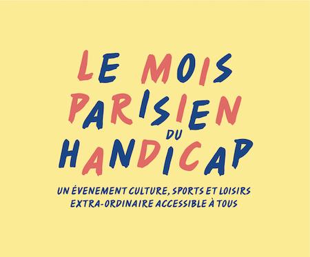 Ciné-débat Paris Jeunes Belleville