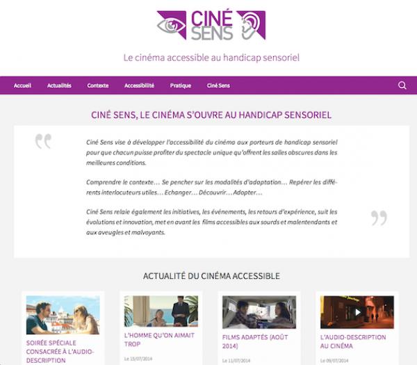 Lien vers le site de CinéSens