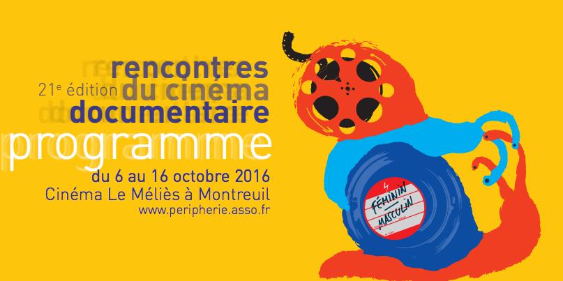 rencontres-cinema-documentaire-2016