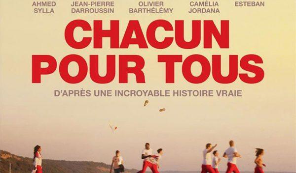 """""""Chacun pour tous"""" le 13 juin 2019 - LADAPT- Soirée Ouverture de Champ"""