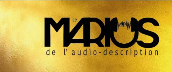 Logo Marius